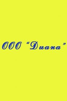Диана - салон красоты